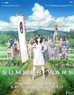 Summer_wars_affiche